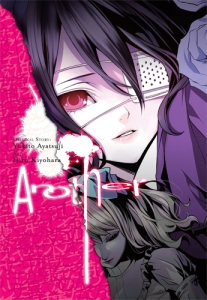 Kiyohara_Another_TP